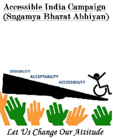 Advantage and disadvantage of internet essay pdf
